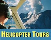 Mount St. Helens HELICOPTER TOUR